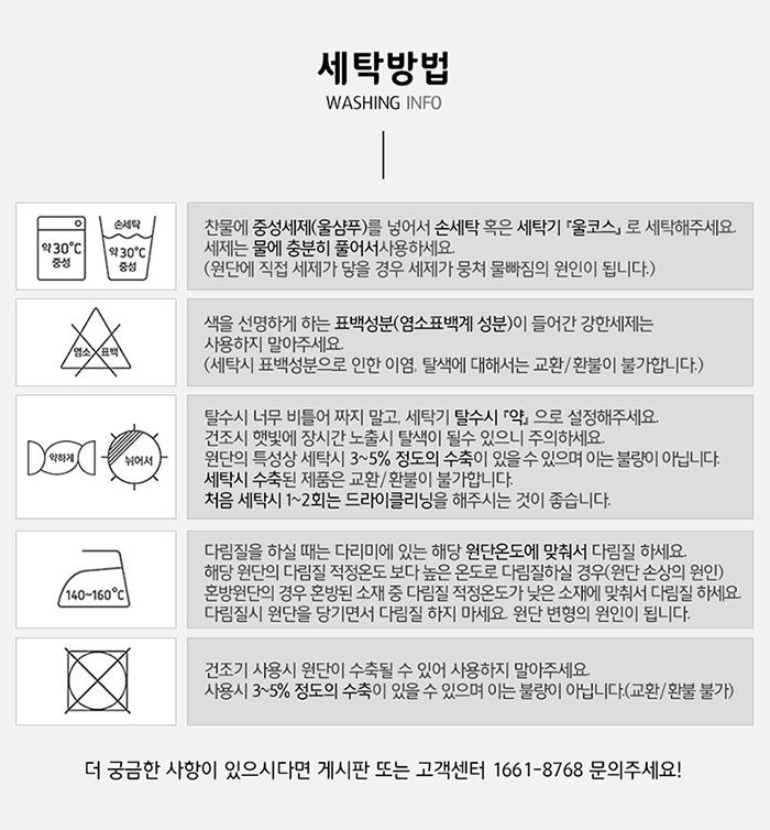 레드베리 주방장갑 - 데코토닉, 11,000원, 주방장갑/주방타올, 주방장갑